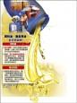飼料油、廢食用油管理 全面補破網