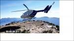 中興玉山墜機 飛安會:超載、不守紀律