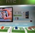 宏達電正向看Q4 手機銷售增溫