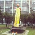 輔大蔣公又被惡搞 署名後段班傑出校友「連勝六」