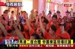馬連東區造勢 勞團搶先到場抗議
