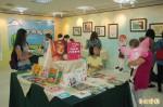 斗六市立繪本館 展出13國家143冊繪本