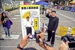 學聯擬上京 直搗APEC抗議
