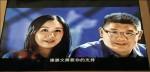 蔡依珊首入鏡 連勝文廣告不上網