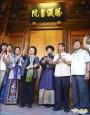 台南孔廟分香 鳳儀書院整修重生