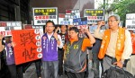 《TAIPEI TIMES 焦點》 Ex-Taipei official guilty of bribery