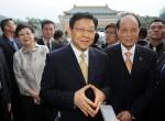 中國海協會長年底前訪台 第10次貨貿談判應在中國
