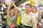 《TAIPEI TIMES 焦點》 Ko eyes paying with cellphones, not EasyCards