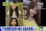 韓女星「進廠維修」 被控整型不付錢