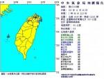 宜蘭外海規模4.8地震 凌晨驚動北台灣