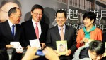 《TAIPEI TIMES 焦點》 Su Chi book implies Lien China leaks
