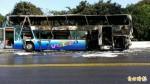 火燒遊覽車 7名韓國熟女嗆傷