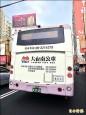 曹尼馬開公車? 原來是乘客惡搞