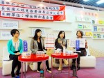《TAIPEI TIMES 焦點》 Candidates neglecting women: critics