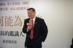 李昌鈺發表自傳 鼓勵年輕人「化不可能為可能」