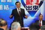 自由開講》請連戰給台灣人一點尊嚴