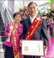 志工生涯28年 蔡哲雄夫婦獲獎