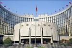 經濟下滑風險增 中國人行閃電降息