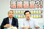 《TAIPEI TIMES 焦點》 Legislator under fire over organ-harvesting claims