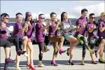 終止婦女受暴 三千人紫衣路跑