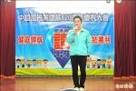 國民黨黨慶 黃健庭籲集中選票
