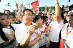 《TAIPEI TIMES 焦點》 Thousands stroll with Ko