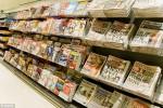 英小報照片瀕限制級 超市將裝遮羞架