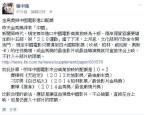 今年金馬獎很「中國」 賴中強:得獎片應計入上映限額