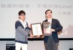 台灣大:4G熱 吃到飽可能持續