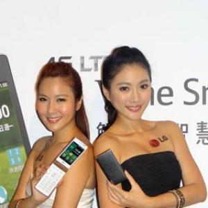 LG 觸控摺疊手機 海外市場台灣首發