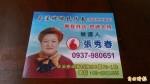 國民黨卓溪鄉代候選人買票被收押