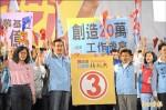 市長電視政見會 3選將強打經濟牌