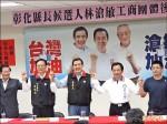 (彰化)《超級星期天》馬英九打氣 林滄敏會工商界