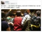 國道收費員圍葉匡時 網友PO文:有人疑遭警打傷