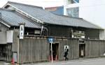 名古屋百年歷史「鳥久」餐廳付之一炬