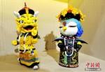 北京故宮吉祥物「壯美」 網友吐槽:土鱉名字!