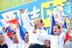 《TAIPEI TIMES 焦點》 Ma, KMT rally in central Taiwan
