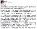 質疑司法操作選舉 張景森:今天一定去地檢署!