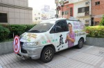 開宣傳車衝高市府 議員候選人李政憲聲押