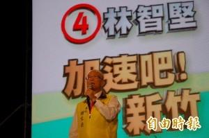 竹市議長挺林智堅 列舉「反對許明財4大理由」