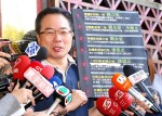 《TAIPEI TIMES 焦點》 KMT's Alex Tsai files wiretapping suit