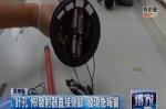 大鵬灣賽車場發現針孔攝影機 ShowGirl疑遭偷拍