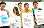 《TAIPEI TIMES 焦點》 Convince the parents, Ko tells young voters