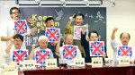 《TAIPEI TIMES 焦點》 Groups urge voters to 'punish' KMT
