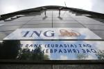 荷蘭ING裁員1700人 擴大網路銀行業務