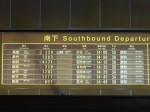 台北車站時刻表更新 普悠瑪、太魯閣出現了