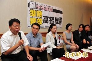 介紹徵信業者給彭盛韶 律師王龍寬:看不出自導自演