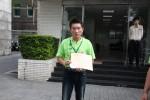 童仲彥質疑連行賄 今赴台北市調查處說明