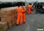 台南將軍漁港 查獲逾16萬包走私香菸