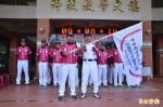 中華醫事科大棒球隊成軍 授旗出征